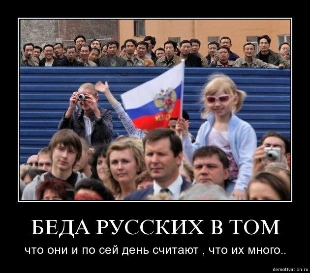 Вначале запретят Меджлис, потом будут пытаться запретить крымскотатарский народ, - Смедляев - Цензор.НЕТ 7683