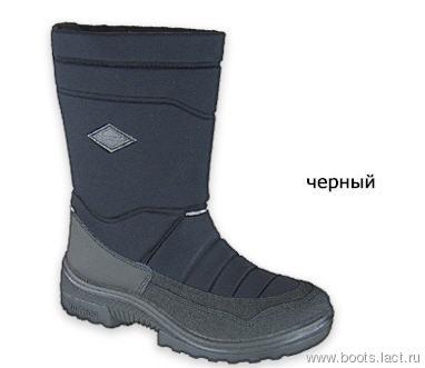 Kuoma / куома детская и взрослая финская обувь