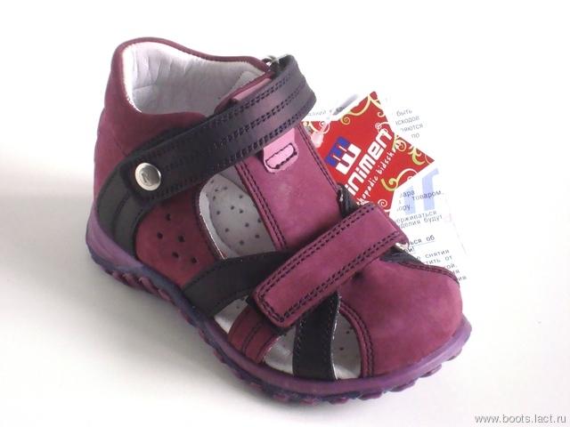 Детская обувь интернет магазин минимен - магазин