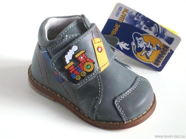 Купить Обувь Котофей