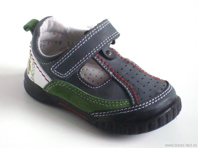 Обувь для кукол страна мастеров