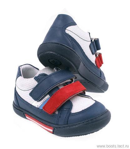 Интернет Магазин Детской Обуви Минимен