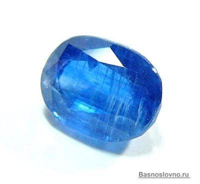 синий флюорит фото