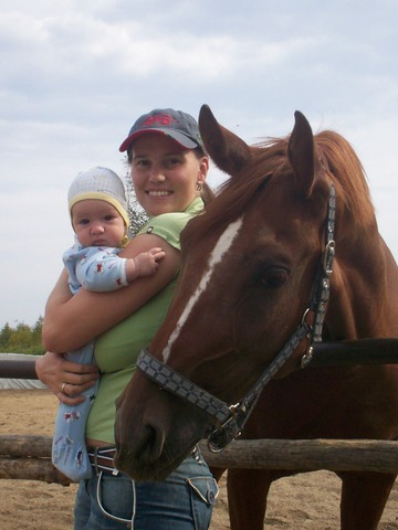 створки конные школы на широкой речке матки характеризуется разрастанием