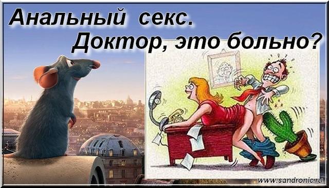 Анальный секс с дочкой - sex-raskaz.ru
