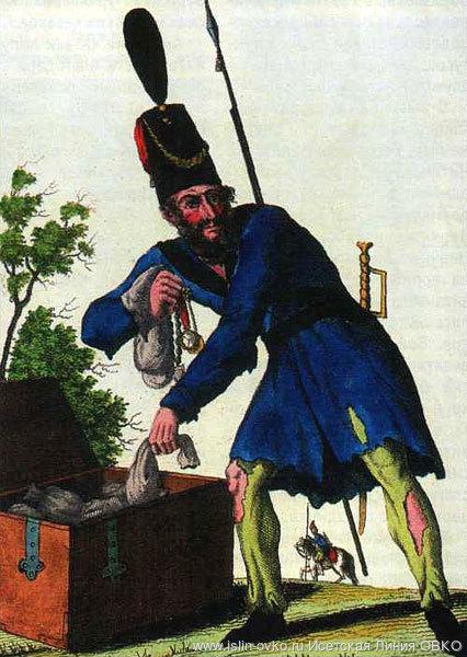 Черноморский казак. Раскрашенная гравюра неизвестного художника конца XVIII - начала XIX века.