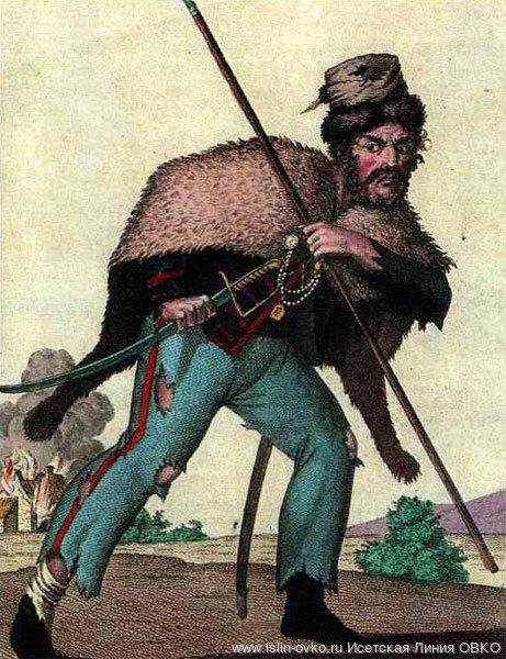 Казак-грабитель. Раскрашенная гравюра неизвестного художника конца XVIII - начала XIX века.