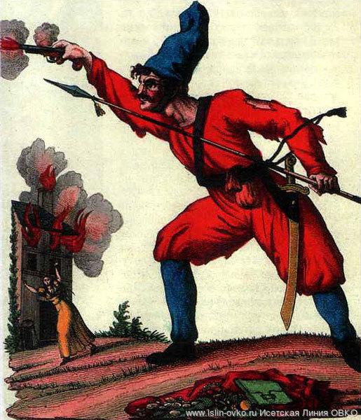 Донской казак. Раскрашенная гравюра неизвестного художника конца XVIII - начала XIX века.